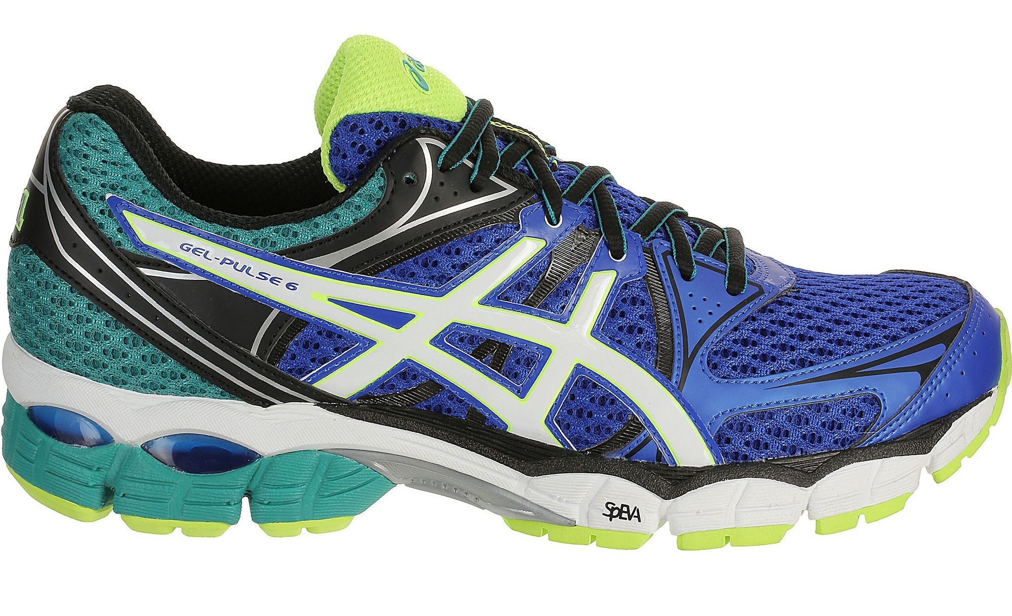 buty do biegania asics decathlon